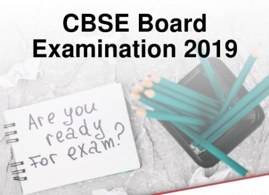 New Rules For Board Examinations-2019