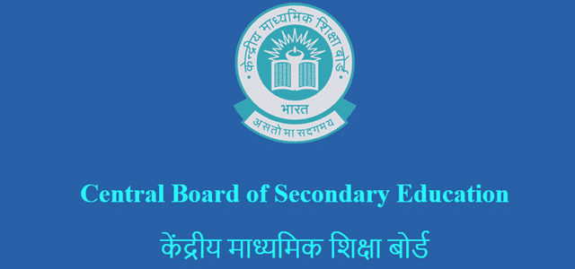 What is New in CBSE (2019-20)?
