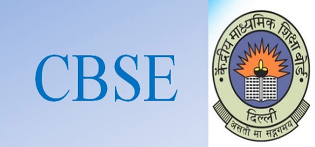 Rejection of Affiliation Application by CBSE