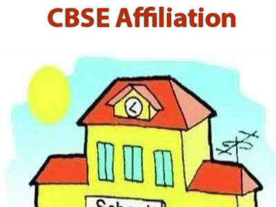Land requirement for CBSE affiliation