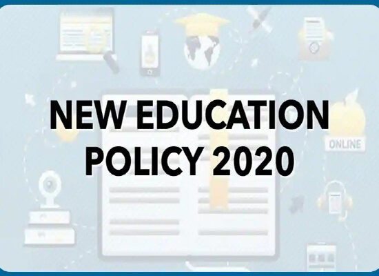 Highlights of New Education Policy 2020 (NEP 2020)